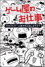20040625_book.jpg